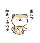 秋田犬ロイの「秋田弁で話こすべ!」4(個別スタンプ:34)