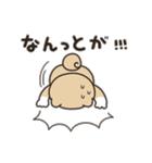 秋田犬ロイの「秋田弁で話こすべ!」4(個別スタンプ:35)