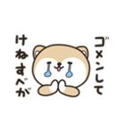 秋田犬ロイの「秋田弁で話こすべ!」4(個別スタンプ:36)