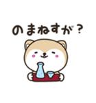 秋田犬ロイの「秋田弁で話こすべ!」4(個別スタンプ:37)