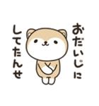 秋田犬ロイの「秋田弁で話こすべ!」4(個別スタンプ:38)
