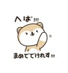 秋田犬ロイの「秋田弁で話こすべ!」4(個別スタンプ:39)