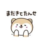 秋田犬ロイの「秋田弁で話こすべ!」4(個別スタンプ:40)