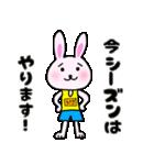 走るうさぎちゃん(個別スタンプ:01)