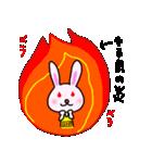 走るうさぎちゃん(個別スタンプ:02)