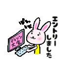 走るうさぎちゃん(個別スタンプ:03)