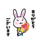 走るうさぎちゃん(個別スタンプ:04)