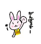 走るうさぎちゃん(個別スタンプ:05)