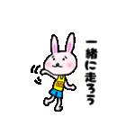 走るうさぎちゃん(個別スタンプ:06)