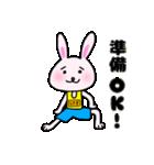 走るうさぎちゃん(個別スタンプ:07)