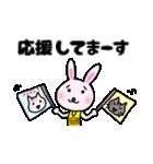 走るうさぎちゃん(個別スタンプ:08)