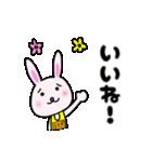 走るうさぎちゃん(個別スタンプ:09)