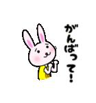 走るうさぎちゃん(個別スタンプ:10)