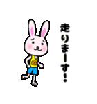 走るうさぎちゃん(個別スタンプ:11)