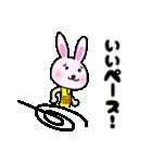 走るうさぎちゃん(個別スタンプ:12)