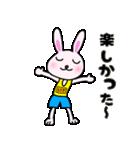 走るうさぎちゃん(個別スタンプ:13)