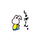 走るうさぎちゃん(個別スタンプ:14)