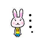 走るうさぎちゃん(個別スタンプ:15)
