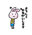 走るうさぎちゃん(個別スタンプ:16)