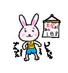 走るうさぎちゃん(個別スタンプ:17)