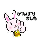 走るうさぎちゃん(個別スタンプ:19)