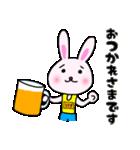 走るうさぎちゃん(個別スタンプ:20)