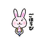 走るうさぎちゃん(個別スタンプ:21)