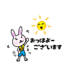 走るうさぎちゃん(個別スタンプ:23)