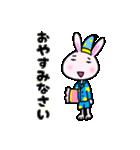 走るうさぎちゃん(個別スタンプ:24)