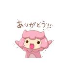 超絶美少女アルパカちゃん×RUKIMIN(個別スタンプ:01)