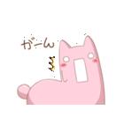 超絶美少女アルパカちゃん×RUKIMIN(個別スタンプ:02)