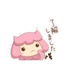 超絶美少女アルパカちゃん×RUKIMIN(個別スタンプ:03)