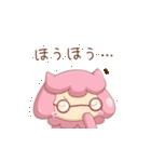 超絶美少女アルパカちゃん×RUKIMIN(個別スタンプ:05)