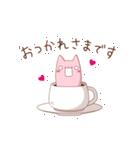 超絶美少女アルパカちゃん×RUKIMIN(個別スタンプ:07)