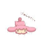 超絶美少女アルパカちゃん×RUKIMIN(個別スタンプ:08)