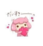 超絶美少女アルパカちゃん×RUKIMIN(個別スタンプ:11)