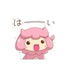 超絶美少女アルパカちゃん×RUKIMIN(個別スタンプ:13)