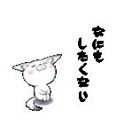 かわいい~~~砂漠キツネ(個別スタンプ:05)