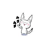 かわいい~~~砂漠キツネ(個別スタンプ:20)