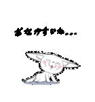 かわいい~~~砂漠キツネ(個別スタンプ:38)