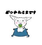 かわいい~~~砂漠キツネ(個別スタンプ:39)