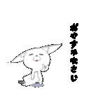 かわいい~~~砂漠キツネ(個別スタンプ:40)