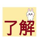 ミニうさ4 (大きめ文字)(個別スタンプ:1)