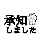 ミニうさ4 (大きめ文字)(個別スタンプ:3)