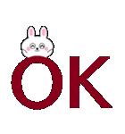 ミニうさ4 (大きめ文字)(個別スタンプ:4)