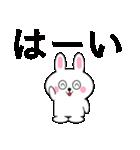 ミニうさ4 (大きめ文字)(個別スタンプ:6)