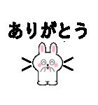 ミニうさ4 (大きめ文字)(個別スタンプ:7)