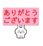ミニうさ4 (大きめ文字)(個別スタンプ:8)