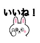 ミニうさ4 (大きめ文字)(個別スタンプ:9)
