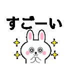 ミニうさ4 (大きめ文字)(個別スタンプ:10)